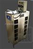 HW-YD-100G现货供应种蛋臭氧消毒机