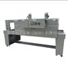 APT-6040PE II PE膜收缩包装机