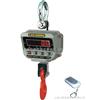OCS-XZ长春10T直视电子吊秤价格优惠