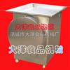 SQP-500洋葱切片机,杏鲍菇切片机