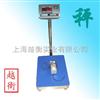 SCS放在地面带个杆子的电子秤,落地电子称,30kg60kg75kg100kg