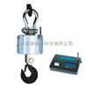 OCS-YJ无线不锈钢吊磅150%专业拉力检测吊钩及吊环购秤送小推车-N