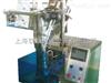 QS-L300J型酱体自动包装机