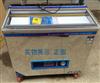 ZH-ZKJ大米粮食真空包装机