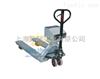 加强防撞型液压叉车秤 电子叉车秤规格多样化