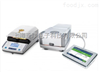 卤素水分测定仪,卤素水分检测仪,食品行业防水秤