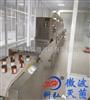 KH - HPTN微波滅菌系列設備