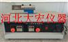 SD-II电动砂当量测定仪