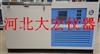 TDR-10冻融试验箱