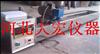 数显沥青延伸度仪SY-1.5数显控温沥青延伸度仪
