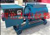 HJW-60型强制式单卧轴砼搅拌机
