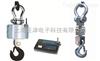 30吨无线电子吊秤铁水包行业专用OCS无线带打印吊秤20T