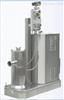 GRS2000/4植物纤维三级均质机