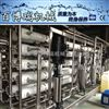 RFC7740饮用水处理设备 成套反渗透装置