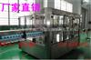CGF三合一瓶装水灌装机厂家