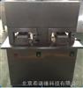 XND-21S肥牛成型机