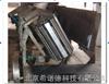 XND-21F活挂麻电输送机