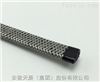 ZR-DXW-F天康(阻燃)低温防护型伴热带