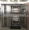 上海厂家直销食品厂专用大型烤炉食品大烤箱