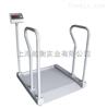 200-300kg医院透析专业人体轮椅秤 方便舒适