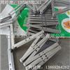特制不锈钢输送链 节距200不锈钢链条 异性链条
