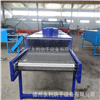 YL-GYHG山东厂家直销小型带式烘干机 消防管道干燥机 工业烘干设备