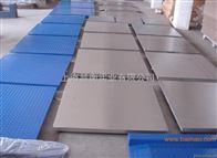 SCS5吨不锈钢小地磅厂家(食品厂用防水小地磅秤)